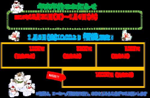 Image015_2